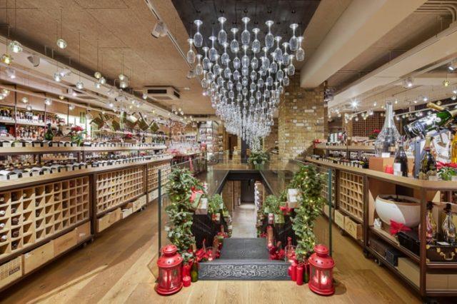 Hedonism Wines Liquor Stores in United Kingdom