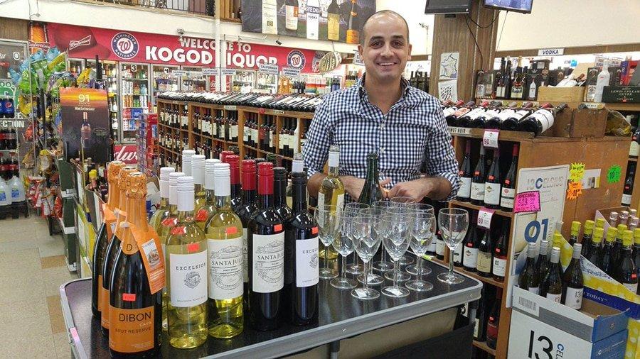 Kogod Liquors and Deli