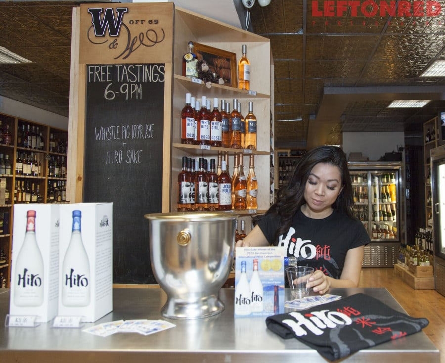 Whiskey & Wine off 69 nyc liquor store