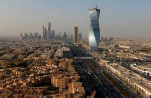 Saudi Arabia e-visa